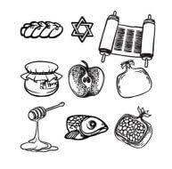 Happy Rosh Hashanah Icons