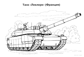 Tank Coloring Pages Free War Military 23