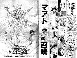 Yugioh Best Kuriboh Deck by Yu Gi Oh Gx Chapter 064 Yu Gi Oh Fandom Powered By Wikia