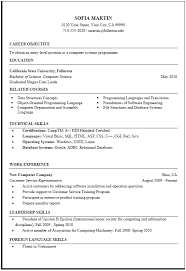 Computer Science Sample Career Objectives For Resume Student Skills