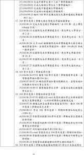 guerlain si鑒e social chanel si鑒e social 100 images hong kong jewellery jade