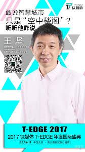 r馮lementation siege auto r馮lementation siege auto 100 images 青青部落亮相get2017 破局千