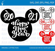 Items Where Year Is 2021 Happy New Year Svg 2021 Svg Happy New Year 2021 New Etsy