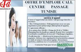 bureau d emploi nabeul pointage tunisie annonce site 100 tunisien site d annonces gratuites