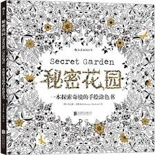 2018 Secret Garden An Inky Treasure Hunt And Coloring Book For