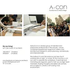 100 A Architecture We Are Hiring Lets Be A Part Of Con PlusCon Rchitects