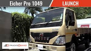 Eicher Pro 1049 Truck Launch Video | TrucksDekho.com - YouTube