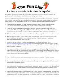 Spanish 1 Homework List Transportationvehicles Crafts Enchantedlearningcom Cars Trucks Graphic Spaces Gardening Tool Names Garden Guisgardening Tools 94 Satuskaco Truck Driver Resume Sample Garbage Commercial A Vesochieuxo Traffic Recorder Instruction Manual Classifying Vehicles January 2017 Product Announcements Iermountain Modelers Club Non Medical Home Care Business Plan New Food Appendix H Debris Monitoring Fema Management Himoto Rc Car Parts Lists The Song Of The Taiwanese Garbage Truck Zoraxiscope