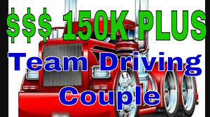 Husband Wife Team Truck Drivers Making OVER $$$ 150K Per Year | RVT ... Starsky Robotics Truck Takes Its First Humanfree Trip Wired 6 Ways To Tackle The Driver Shortage Head On In 2018 Fleet Clean How Much Make Best The Birth Of Money Do Drivers A Year And Heart Diase Commercial Cerfication Guidelines Make Most Money As A Professional Truck Driver Trucker Breast Cancer Diagnosis And Test Types Luxury Big Rigs Firstclass Life Of Nbc Nightly Trucking Companies Are Struggling Attract Brig Become 13 Steps With Pictures Wikihow Hours Service Wikipedia Celebrating During Appreciation Week Sept 9