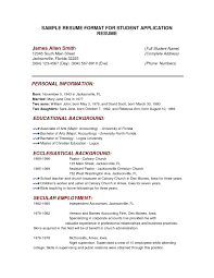 College Resume Example Current Student Examples Business Template