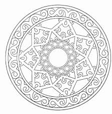 Adult Coloring Pages Mandala Printable