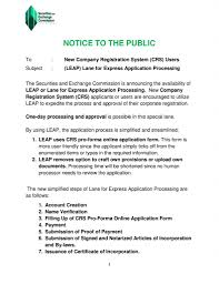 100 Ph Of 1 SEC Launches LEAP For OneDay Company Registration Scp