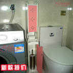 Tissue jap style cabinet - Japanese Bathroom Storage
