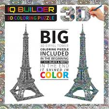 IQ BUILDER FUN CREATIVE DIY ARTS AND CRAFTS KIT BEST TOY GIFT FOR GIRLS BOYS AGE 8 9 10 11 12 YEAR OLD EDUCATIONAL ART BUILDING PAINTING COLORING 3D