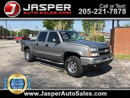 Jasper Auto Sales Select Jasper AL | New & Used Cars Trucks Sales ... Volvo Used Trucks Twin Pine Auto Group Lancaster Countys Largest Car Dealer Truck Jeffersonville Ky Oxmoor Chevy Dealers Near Me Inspirational Buick Chevrolet Dealership And In Oak Hill King Coal Co 7 Smart Places To Find Food For Sale Dover Nh New Folsom Ca Sacramento West Coast Sales Inc Pinellas Park Fl Cars For Mendota Il Schimmer Sykesville Md Pickup In Montclair Geneva Motors