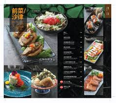 plats cuisin駸 岩鹽日本料理 hong kong