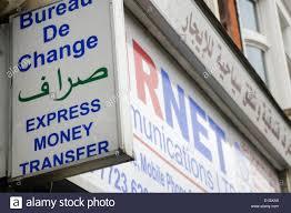 bureau de change kanoo bureau de change express transfer in stock photo