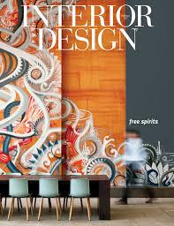 Interior Design February 2017