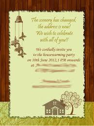 Housewarming Invitation Cards Images Sample And For Gruhapravesam
