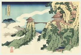 Japanese Mountain Art