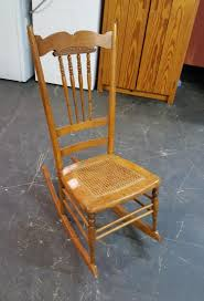 SMALL ANTIQUE ROCKING CHAIR Lane Recliner Chair