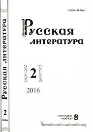 Calaméo Учебно методическое пособие для студентов 1 2 курса очной