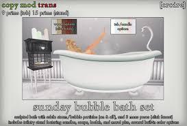 Cute Girly Bathroom Sets by Second Life Marketplace Croire Sunday Bubble Bath Set Vintage