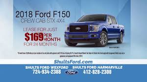 Lease A 2018 Ford F150 For Just $169 A Month! - YouTube Is It Better To Lease Or Buy That Fullsize Pickup Truck Hulqcom All American Ford Of Paramus Dealership In Nj March 2018 F150 Deals Announced The Lasco Press Hawk Oak Lawn New Used Il Lafontaine Birch Run 2017 4x4 Supercab Youtube Pacifico Inc Dealership Pladelphia Pa 19153 Why Rusty Eck Wichita Programs Andover For Regina Bennett Dunlop Franklin Dealer Ma F350 Prices Finance Offers Near Prague Mn Bradley Lake Havasu City Is A Dealer Selling New And Scarsdale Ny Cars