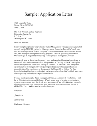 Electrical Engineer Application Letter Fresh 10 Business Letter