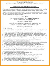 Resume For Child Care Daycare Worker Responsibilities Residential Examples