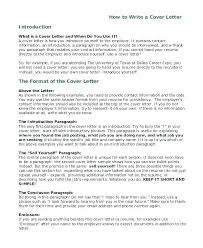 Example Of Resume About Yourself With Sample Email Introduction Cover Letter Introducing Job To Prepare Perfect