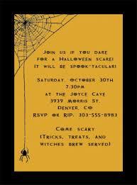 Free Halloween Ecards Scary by Halloween Party Invitation Wording U2013 Gangcraft Net