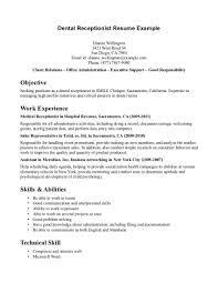 Resume Example For Dental Receptionist Medical Skills And Template Rh Swarnimabharath Org School Registrar Sample Secretary Of A Job