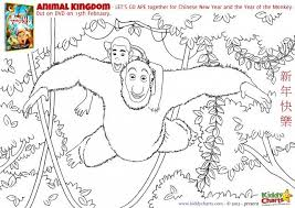 Animal Kingdom Colouring Page THis Is The Lovely Scene In Of Edward Swinging Through Jungle