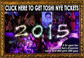best nye party in nyc at toshi s living room