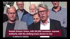 Danish Drivers' Union, With 50,000 Members, Express Solidarity With ... Ups Drivers Voted Down Their Union Contract But The Teamsters Are Hungarians Take Interest In Truck Driver Licensing Program Future Of Trucking Uberatg Medium Local 179 Enhancing Programmes For Long Distance Truck Swhap Decry Excessive Taxation By Anambra Thisdaylive Southern California Port Drivers Loading Up On Wagetheft Amster Union Trucks Vintage Pins Caps Selfdriving Trucks Going To Hit Us Like A Humandriven Beer Members Go On Strike Youtube Driver Benefits And Salaries Rising Cargotrans Abf Show Support For Bmw Teamster Brothers At