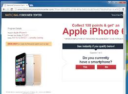 Remove National Consumer Center pop ups Virus Removal Guide