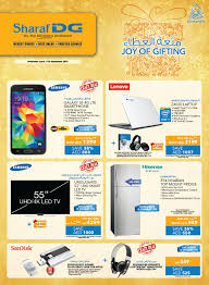 Uae Coupon Deals : Finish Jet Dry Printable Coupon Spanx Coupon Code November 2019 Hobby Master Newport Cigarettes Codes Tshop Coupon Promo Codes October 20 Off Lowes Coupons And Discounts Kia For Brakes Off Hudsons Bay Coupons Sales Nhs Discount List Discount The Resort On Singer Island Namshi Code Upto 70 Uae Buy Designer Handbags Online Uk Cool Contacts How To Get Magic Promo Pacsun In Store Eatigo Hk200 Voucher Oct Hothkdeals Moosejaw 2018 Free Digimon