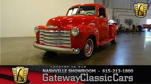 1950 Chevrolet 3100 | Gateway Classic Cars | 860-NSH Daily Turismo Patina 1950 Chevrolet 3100 12 Ton Khyzyl Saleem Twin Engined Chevy Pickup Truck Patina Air Ride Custom For Sale In New Hp 3104 Truck Retro G Wallpaper Chevygmc Brothers Classic Parts Chevy Pickup Rear Bumper Photo 5 Restoring A To Connect With The Past Chicago Tribune Hot Rod Network Cherry Red Stock 54610656 Megapixl Completed Resraton Blue Belting Painted