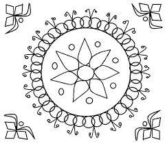 Rangoli Design For Wedding Ceremonies Coloring Page