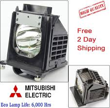 Mitsubishi Projector Lamp Replacement Instructions by Electrified Xl 2100 Xl2100 Osram Neolux Bulb In Generic Housing