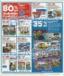 Toysrus Red One Day Only by Toys