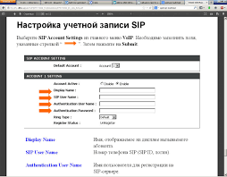 One Of Simple Variants Of Protection Of VoIP — IT Daily Blog, News ... Yealink Sipt22 Voip Phone Sip Account 3 Line Ip With Hd Gigaset Pro Maxwell Basic Desktop 4 Sip 2 Voip Best Voip Clients For Linux That Arent Skype Linuxcom The Xlite Setup Cheap Calls From A Computer Maxs Experiments How To Create Free Account On Windows 10 Youtube Setting Ip Escene Dari Briker Muhammad Dp720 Dect Cordless User Manual Grandstream Networks Inc Cant Register My Iinet Voip Account Top 5 Android Apps Making Free Calls Clickncall Fritzbox 7490 Cfiguration Simply Sipt18 1 Hotline 3way