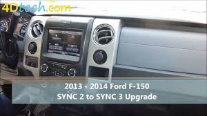 100 2014 Ford Truck Models SYNC 2 To SYNC 3 Upgrade 2013 F150 YouTube