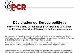 bureau de la pcr bureau de la pcr 100 images bfp bureau of protection to save