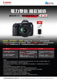 Canon Camera Coupon Code 2018 / Wcco Dining Out Deals Simplybecom Coupon Code October 2018 Coupons Bass Pro Shop Promo Codes August 2019 Findercom 999 Usd Off Scanpapyrus Home License Coupon Discount Codes Tech21 Top Promo 89 Tech21com Super Hot 20 Off On All Canon Cameras Lenses At Rakuten W 11 Available Steps To Use Inkplustoner Code Flippa Depot In Store Coupons October Timtaracom Offers Ebay And Deals Wcco Ding Out Amazon Blue Nile