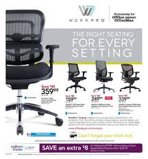 Office DEPOT Flyer 03.10.2019 - 03.16.2019 | Weekly-ads.us Tim Eyman Settles Office Depot Chair Theft Case The Olympian Used Reception Fniture Recycled Furnishings New Esa Lobby Extended Stay America Photo Depot Flyer 03102019 03162019 Weeklyadsus 7 Smart Business Ideas Youll Wish Youd Thought Of First Book 20 Page 1 Guest Chair Medium Gray Linen Silver Nail Head Trim Modern Walnut Wood Frame 10 Simple To Create An Inviting Space Turnstone Contemporary Manufacture Lounge Workspace Direct 9 Best Ergonomic Chairs 192018 12152018