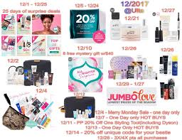 Ulta 2017 December Promos - Gift With Purchase Beauty Brands Free Bonus Gifts Makeup Bonuses Lookfantastic Luxury Premium Skincare Leading Pin By Eaudeluxe On Glossary Terms Best Fgrances Universe Coupons Promo Codes Deals 7 Ulta 20 Off Oct 2019 Honey Brands Annual Liter Sale September 2018 Sale Friends And Family Event Archives The Coral Dahlia Online Beauty Retailers For Makeup Skincare Petit Vour Offers With Review Up To 30 Email Critique Great Promotional Email Elabelz Coupon 56 Off Plus Up 280 Shopcoins Uae Nykaa 70 Off 1011
