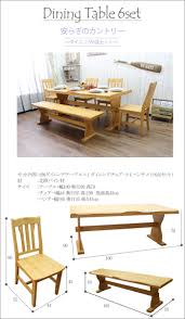C-style: Country Wood Solid Pine 7 Seat Dining Table Set 6-piece Set ... Hill Country Rectangular Table With Four Side Chairs And One Bench Kitchen Seat Fresh Ding Country Home Farm Table And Chair Set Just Fine Tables Wooden Cost Room Leons With Style Sets Home Interior Blog 6 Pc Farmhouse For Shabby Chic Pine Louis Xvi Benches Another Farmhouse Ding Room Set Bench The History Of Gbvims Makeover