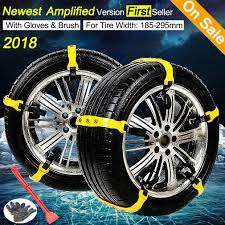 Cheap Cable Tire Chains, Find Cable Tire Chains Deals On Line At ... Best Car Snow Tire Chains For Sale From Scc Whitestar Brand That Fit Wide Base Truck Laclede Chain Traction Northern Tool Equipment Tirechaincomtruck With Cam Installation Youtube Indian Army Stock Photos Images Alamy 16 Inch Tires Used Light Techbraiacinfo Front John Deere X749 Tractor Amazoncom Security Company Qg2228cam Quik Grip 4pcs Universal Mini Plastic Winter Tyres Wheels Antiskid Super Sector Lorry Coach 4wd Vs 2wd In The Snow With Toyota Tacoma Of Month Snoclaws Flextrax Truckin Magazine